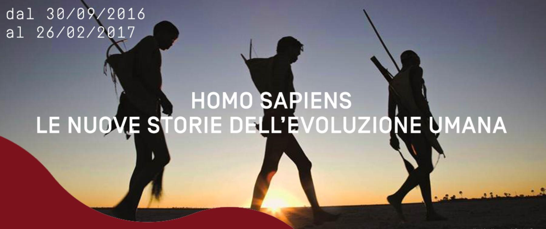 mudec homo sapiens